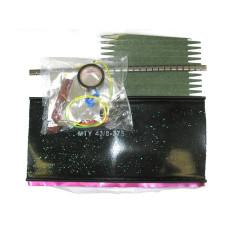 Муфта МТУ термоусаживаемая для медных кабелей RSBJ 500