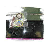 Муфта МТУ 43/8-150С термоусаживаемая для медных кабелей