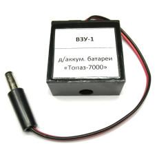 Зарядное устройство для ТОПАЗ-7000 ВЗУ-1