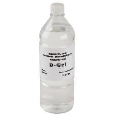 Жидкость для удаления гидрофобного наполнителя D-Gel