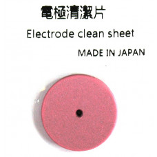 Очиститель электродов